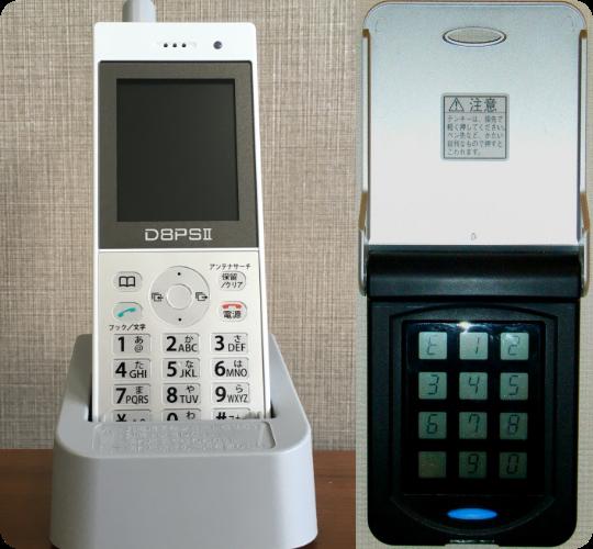 ケアコール対応PHS電気錠制御盤システム